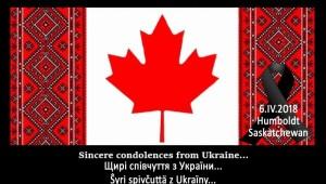 Sincere-condolences
