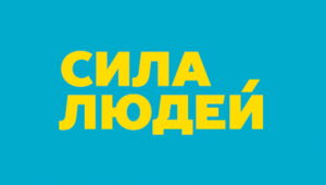 SL_logo_square_512x512