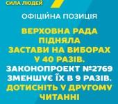 101692291_4186423458049535_9122025957018828800_n